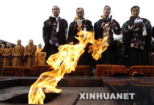 12月13日,日本佛教信徒在