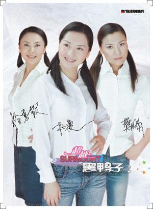 黑鸭子组合,一是由创始人之一徐秀霞重组的团体,一是另外两个成员李蓉