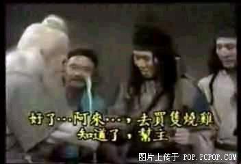 二次出场演丐帮小乞丐,连给帮主买烧鸡的资格都没有!(最右边)-图片