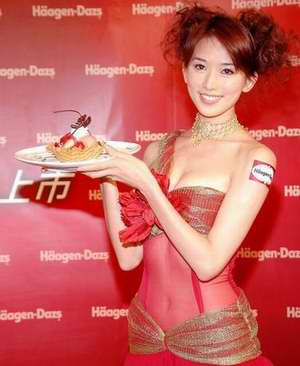 林志玲化身希腊女神 火红透视纱裙性感撩人(图)图片