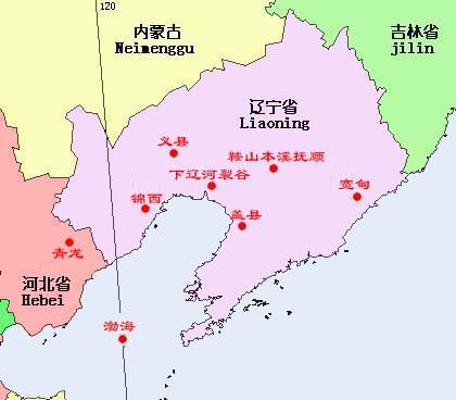 沿渤海主要岛屿有菊花岛,大小笔架山,长兴岛,凤鸣岛,西中岛, 东西蚂蚁
